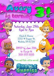 bubble guppies birthday invitations kustom kreations