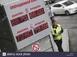 bureau de change 18 moscow russia august 18 2015 a security staff walks past a