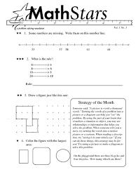 grade 1 math problems math a problem solving newsletter grade 1 lesson planet