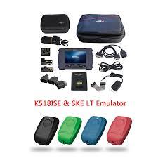 2017 newest lonsdor k518ise key programmer with 4 pieces ske lt
