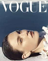 Hochsteckfrisurenen Vintage by Noni Makes The Cover Of Vogue Model Jacquelyn