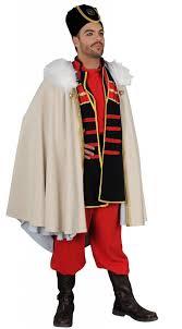 russian cossack fancy dress costume as042216 karnival
