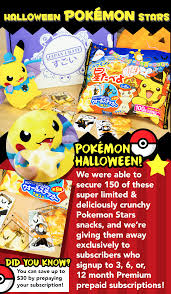 halloween crate japan crate coupon free pokemon snacks with 3 month subscription