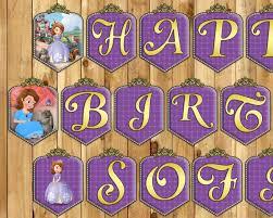 sofia the birthday sofia the birthday banner princess instbirthday
