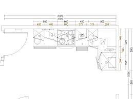 Kitchen Floorplan Small Kitchen Layout Planner Floor Plan Design Tool Home