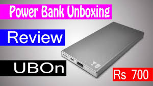 Detroit Edison Outage Map Power Bank Unboxing And Review Ubon 4400mah Youtube