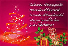 2017 greetings for friends on happy new