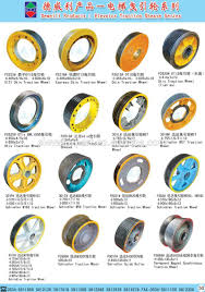 elevator parts traction sheave elevator cast iron pulley sheave