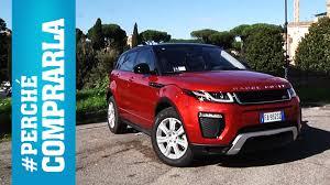 range rover evoque range rover evoque 2015 perché comprarla e perché no youtube