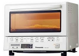 Under Counter Toaster Oven Walmart Panasonic Flashexpress Toaster Oven With Double Infrared Heating