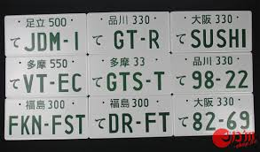 nissan gtr accessories south africa nissan gt r japan license plate