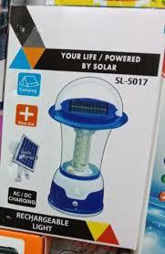easy power emergency light rl 5130ub rechargeable emergency light lantern easy to carry power