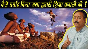 Manmohan Singh Cv War With Portuguese In Goa Marhatte Pinterest Goa And Portuguese