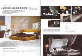 interior design sept 2011 scott frances 21 playuna