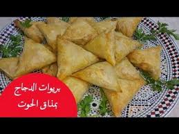 jeux de cuisine marocaine gotfi ramadan recette ramadan et cuisine