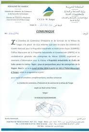 chambre de commerce maroc ccistta