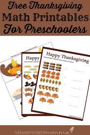 free thanksgiving worksheets for preschool math