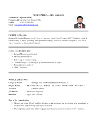 Mep Engineer Resume Sample by Mechanical Site Engineer Cv Documents
