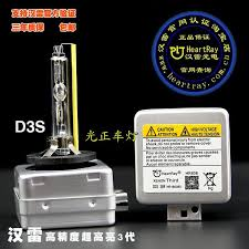 brightest hid lights for cars popular hid light difference buy cheap hid light difference lots