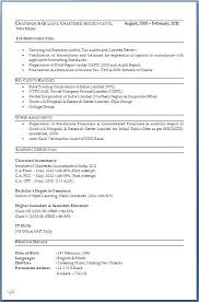 Sap Fico Resume Sample by Ca Resume Format Download