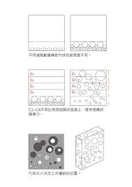 canap駸 poltron et sofa cj studio shi chieh lu 陸希傑建築設計事務所 company taipei