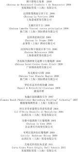 bureau vall馥 lyon 6 最佳西班牙品种葡萄酒特索修道院阿尔米儿2009 teso la monja almirez