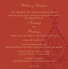 Wedding Card Invitation Messages Marathi Wedding Invitation Wording Marathi Wedding Card Hd Wedding