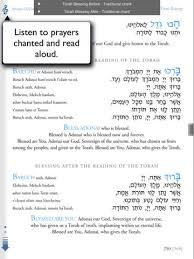 mishkan t filah a reform siddur it filah the mishkan t filah app app store revenue