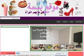cuisine de basma 01basma com 01basma cuisine basma recettes maroc besma pizza
