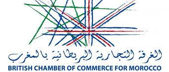 chambre de commerce du maroc distinction la chambre de commerce britannique au maroc accréditée