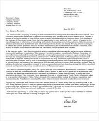 mit cover letter cover letter formal greeting 8 business cover