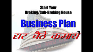 building a successful broker business from home in hindi by