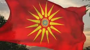 Macedonian Flag македонска химна и знаме Macedonian Anthem And Flag Youtube
