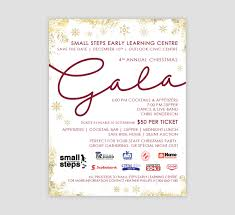 small steps christmas gala invitation design invitation