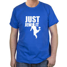 cool jewish gifts jewish gifts from israel judaica web store