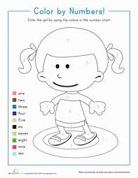 coloring pages kindergarten counting u0026 numbers color by number