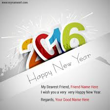i want to write my name on happy new year 2016 text design card