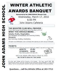 banquet program templates template cheerleading award template