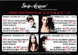sg sales deals freebies snip avenue blk 441a clementi cheapest s