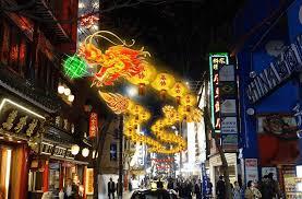 lanterns new year 2018 new year lanterns yokohama official visitors guide