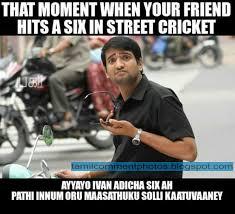 Photo Comment Meme - santhanam comment pics archives funny comment pictures download