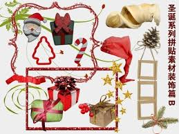 Christmas Decorations For Commercial Use by Christmas Decorations Free Psd Download 141 Free Psd For