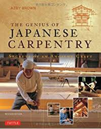 the art of japanese joinery amazon co uk kiyoshi seike yuriko