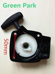 online get cheap brush cutter parts strimmer aliexpress com