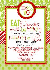 christmas party invitations plumegiant com