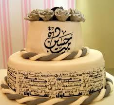 theme wedding cake arabic theme wedding cake