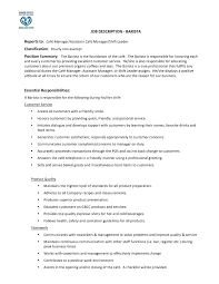 Retail Resume Examples Resume Samples For Retail Jobs Templates