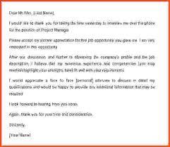 sample thank you email hitecauto us
