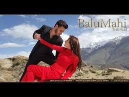 balu mahi full movie in hd youtube
