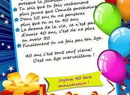 carte virtuelle anniversaire de mariage carte anniversaire 40 ans 1001 carteanniversaire fr